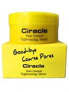 Салфетки для сужения пор Ciracle Pore Control Tightening Sheet (40шт*50мл)