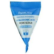 Скраб для лица в пирамидках FarmStay Baking Powder Hyaluronic Acid Pore Scrub 7g