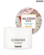 Очищающий бальзам для снятия макияжа Heimish All Clean Balm 120г