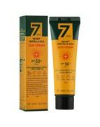 Солнцезащитный крем с экстрактом центеллы May Island 7 Days Secret Centella Cica Sun Cream SPF 50+ / PA+++ 30ml