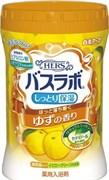 Соль для ванны с гиалуроновой кислотой и ароматом  юдзу , 680 гр