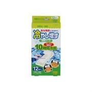 Охлаждающие гелевые пластыри KIYOU-JOCHUGIKU детские (без аромата), пачка 12 шт