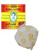 Натуральное травяное мыло Madame Heng Original Soap 160 гр