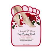 """Пилинг- носочки с экстрактом розы """"Angel Key"""", 40 г."""