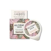 Очищающий бальзам для снятия макияжа Heimish All Clean Balm 5г mini