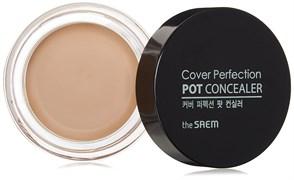 Консилер-корректор THE SAEM Cover Perfection Pot Concealer 4гр