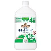 """Жидкое антибактериальное мыло для рук LION """"KireiKirei"""" с маслом розмарина для всей семьи с фруктово-цитрусовым ароматом (бутылка с крышкой) 800 мл"""