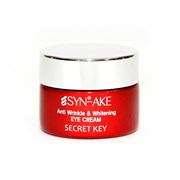 Крем для области вокруг глаз с пептидом змеиного яда Secret Key SYN-AKE Anti Wrinkle & Whitening Eye Cream 15ml