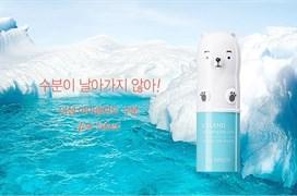 Стик для глаз увлажняющий с ледниковой водой The Saem Iceland Hydrating Eye Stick 8g