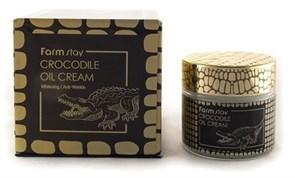 🌸Питательный крем с жиром крокодила FarmStay Crocodile Oil Cream