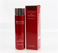 Тонер для лица с пептидом змеиного яда Secret Key SYN-AKE Anti Wrinkle & Whitening Toner 150мл