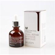 Концентрированная улиточная сыворотка Mizon Snail Repair Intensive Ampoule 30ml