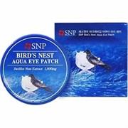 Гидрогелевые патчи под глаза с экстрактом ласточкиного гнезда SNP Bird's Nest Eye Patch 60 шт
