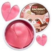 Увлажняющие патчи для глаз и скул гидрогелевые Secret Key Pink Racoony Hydro-Gel Eye & Cheek Patch 60шт