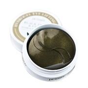 Гидрогелевые патчи для кожи вокруг глаз с черным жемчугом и золотом PETITFEE Hydro Gel Eye Patch Black Pearl & Gold
