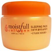 Ночная маска с коллагеном Etude House Collagen Moistfull Sleeping Pack 100мл