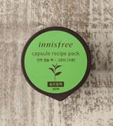 Ночная маска для лица с экстрактом зеленого чая Innisfree Capsule Recipe Pack Green Tea 10ml