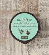 Ночная маска с маслом дерева Торреи и соком Алоэ в капсуле Innisfree Capsule recipe pack Bija & Aloe (sleeping pack) 10ml
