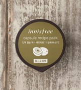 Маска для лица с экстрактом красного киви Innisfree Capsule Recipe Pack Red Kiwi