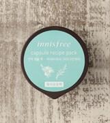 Смываемая маска с экстрактом Торреи и маслом Чайного дерева в капсуле Innisfree Capsule recipe pack - bija & tea tree 10ml