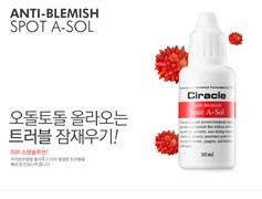 Точечное средство от акне CIRACLE Anti-Blemish Spot A-Sol 30ml