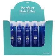 Филлеры для волос Lador Perfect Hair Filler 13ml (упаковка 20шт)