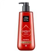 Шампунь для окрашенных повреждённых волос Mise en Scene Perfect Serum Shampoo (SUPER RICH) 680 мл