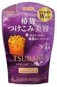 """Кондиционер д/тонких волос SHISEIDO TSUBAKI """"Volume Touch"""" объем с аминокислотами цветочный аромат смен.упак 345мл"""