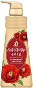 "Жидкое мыло для тела «Mukunghwa» (""Премиум ароматерапия - Камелия"") 500мл"