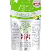 """Увлажняющее жидкое мыло для тела с ароматом зеленых фруктов LION """"Hadakara"""" МУ 340мл"""