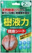 Шлаковыводящий пластырь Kokubo, экстракт японского дуба