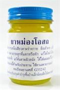 Традиционный тайский бальзам для тела Korn herb Желтый 60g