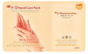 Маска для рук с гиалуроновой кислотой MJ Care HAND CARE PACK