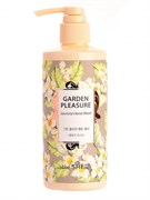 Крем для рук The Saem Garden Pleasure Hand Cream Mellow Jasmine 300 ml