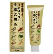 Зубная паста лечебного действия Lion Hitect Seiyaku с ароматом лечебных трав, 90 г