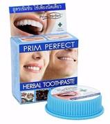 Зубная паста Prim Perfect (корица / голубая) 25г