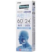 """Зубная паста для профилактики повышенной чувствительности зубов CJ LION """"Systema Sirindent 6024"""""""