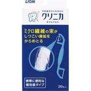 Зубная нить Lion Clinica Двойная 20шт