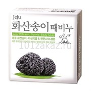 Мыло с вулканическим пеплом MKH Jeju Volcanic Scoria Body Soap