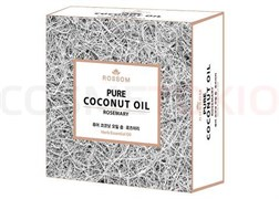 Мыло MKH Mukunghwa из масла кокоса с экстрактом розмарина и трав 100 гр