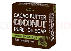 Мыло туалетное твердое MKH «Mukunghwa» из 100% масла кокоса с добав. какао масла 100 гр