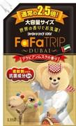 Кондиционер-ополаскиватель для детского белья с ароматом восточных пряностей Nissan FaFa Series Trip to Dubai (запасной блок) 1350 мл