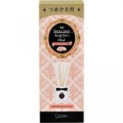 Аромадиффузор ST Shaldan SUTEKI PLUS для помещений жидкий наполнитель+палочки романтический аромат 45 мл