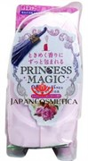 Автоматический освежитель с регуляцией времени ST Princess magic аромат цветов 39мл