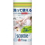 """Многоразовые нетканные кухонные полотенца Crecia """"Scottie Fine"""" с цветным рисунком 52 листа в рулоне"""