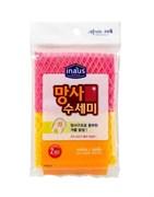 Мочалка-сетка для мытья посуды (средней жесткости) (30см*28см) розовая+желтая 2шт