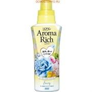 Кондиционер для белья с богатым ароматом натуральных масел Lion Soflan Aroma Rich Fairy 550 мл