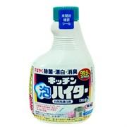 Чистящее ср-во для кухни KAO Kitchen Bubble Haiter пенка отбеливатель, без запаха, смен.упак 400мл