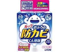 Средство для удаления грибка в ванной комнате LION с ароматом мыла (дымовая шашка) 5гр
