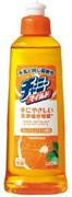 """Средство для мытья посуды LION  """"Очарование"""" с ароматом апельсина, флакон-дозатор 260 мл"""